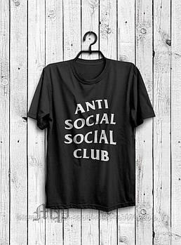 Мужская хлопковая футболка Анти Социал Клаб (Anti social social club) с брендовым логотипом, реплика черная