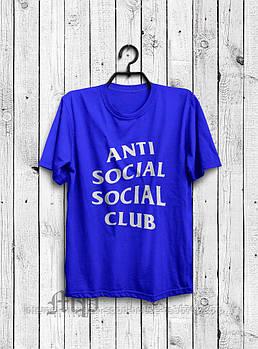 Мужская хлопковая футболка Анти Социал Клаб (Anti social social club) с брендовым логотипом, реплика синяя