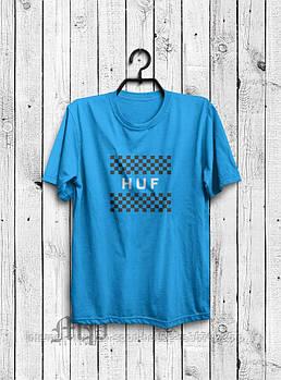 Чоловіча футболка Huf,чоловіча футболка Гуф, спортивна, брендовий, бавовна, блакитна, розміри: ХС-ХХХЛ