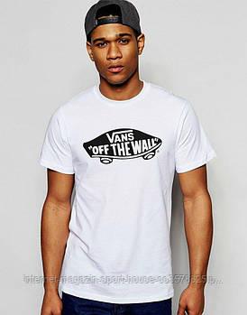 Чоловіча футболка Vans,чоловіча футболка Ванс, спортивна, брендовий, бавовна, білий, розміри: ХС-ХХХЛ