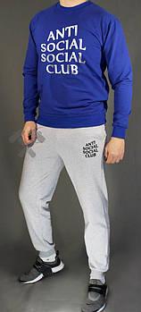 Чоловічий спортивний костюм Anti Social Social Club синій з сірим (люкс копія)