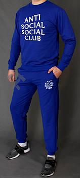 Чоловічий спортивний костюм Anti Social Social Club синій (люкс копія)