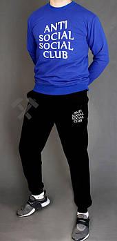Чоловічий спортивний костюм Anti Social Social Club синій з чорним (люкс копія)