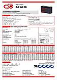 Акумулятор CSB GP6120, 6V 12Ah (150 x 50 x 95 (100) Q10, фото 2