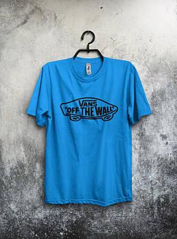 Чоловіча футболка Vans,чоловіча футболка Ванс, спортивна, брендовий, бавовна,блакитна, розміри: ХС-ХХХЛ