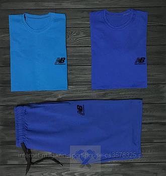 Чоловічий комплект дві футболки + шорти New Balance синього кольору (люкс копія)