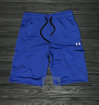 Мужские летние спортивные шорты Андер Армор (Under Armour), отличного качества, реплика синие