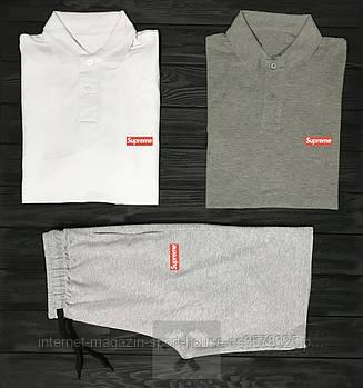 Мужской комплект на лето, два поло и шорты Суприм (Supreme), реплика