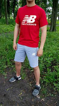 Чоловічий комплект футболка + шорти New Balance червоного і сірого кольору (люкс копія)