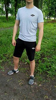 Чоловічий комплект футболка + шорти Umbro сірого і чорного кольору (люкс копія)