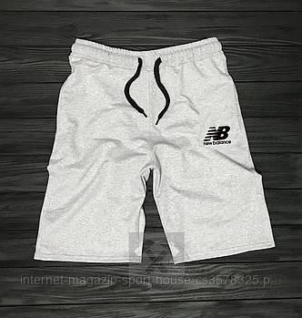 Мужские летние спортивные шорты Нью Беланс (New Balance), отличного качества, реплика серые
