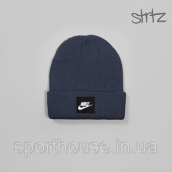 Шапка Nike синього кольору (люкс копія)