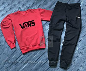 Мужской спортивный костюм Венс (Vans) реглан и штаны (на любой сезон), реплика  красный