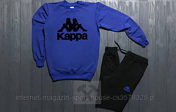 Мужской спортивный костюм Каппа (Kappa) реглан и штаны (на любой сезон), реплика синий