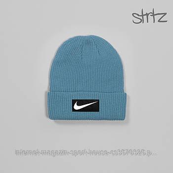 Шапка Nike блакитного кольору (люкс копія)