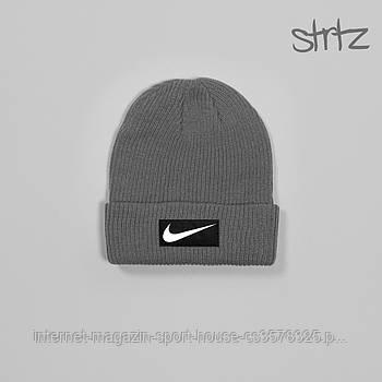 Шапка Nike сірого кольору (люкс копія)