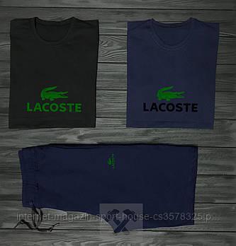 Мужской комплект на лето, две футболки и шорты Лакост (Lacoste), реплика
