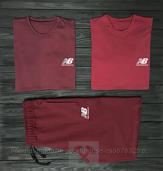 Чоловічий комплект дві футболки + шорти New Balance червоного кольору (люкс копія)