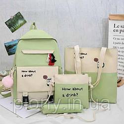 Женский набор сумок 4в1