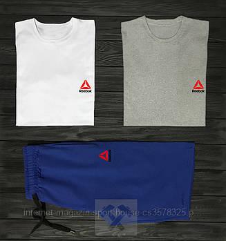 Мужской комплект на лето, две футболки и шорты Рибок (Reebok), реплика