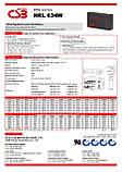 Акумулятор CSB HRL634WF2, 6V 9Ah (151х34х99мм Q10, фото 2