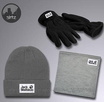Чоловічий комплект трійка шапка бафф і рукавички Джек Вольфскин (Jack Wolfskin), зимовий теплий чоловічий