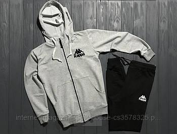 Мужской спортивный костюм Каппа (Kappa) олимпийка и штаны ( на любой сезон), реплика серый