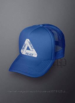 Спортивна кепка Palace, Палас, тракер, річна кепка, чоловіча, жіноча, синього кольору,копія
