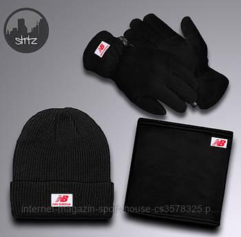 Чоловічий комплект шапка + бафф + рукавички New Balance чорного кольору (люкс копія)