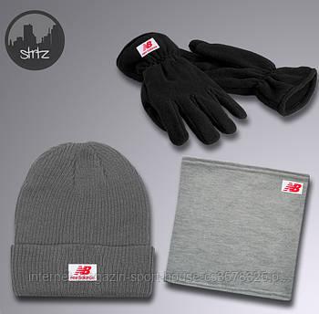 Чоловічий комплект шапка + бафф + рукавички New Balance сірого кольору (люкс копія)