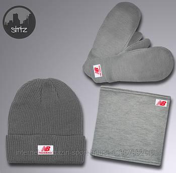 Чоловічий комплект трійка шапка бафф і рукавички Нью Беланс (New Balance), зимовий теплий чоловічий костюм,