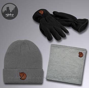 Зимний набор шапка горловик и перчатки Фьяльравен (Fjall Raven), мужской, реплика