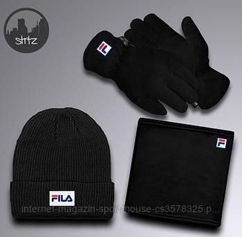 Зимний набор шапка горловик и перчатки Фьяльравен Фила (Fila), мужской, реплика