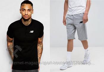 Чоловічий комплект поло + шорти New balance чорного і сірого кольору (люкс копія)