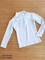 Белая блузка для девочек 116-134 рост. Оптом.Турция.