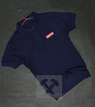 Чоловіче поло Supreme синього кольору (люкс копія)