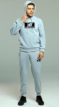 Мужской спортивный костюм Нью Беланс (New Balance) толстовка и штаны (на любой сезон), реплика серый
