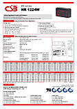 Акумулятор CSB HR1224WF2, 12V 6.5AH (151х51х94мм) Q12, фото 2
