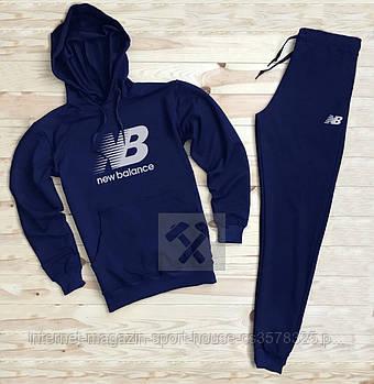 Мужской спортивный костюм Нью Беланс (New Balance) толстовка и штаны (на любой сезон), реплика синий