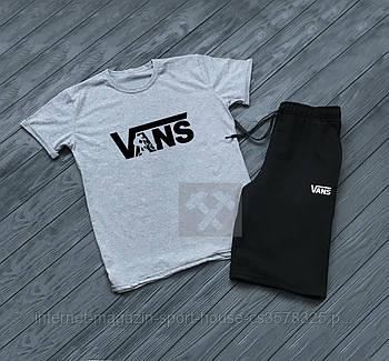 Чоловічий комплект футболка + шорти Vans сірого і чорного кольору (люкс копія)