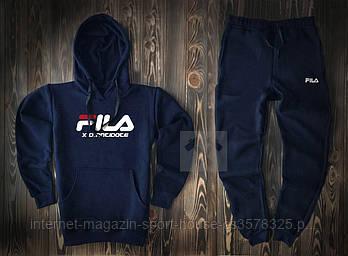 Мужской спортивный костюм Фила (Fila) толстовка и штаны (на любой сезон), реплика синий
