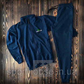 Спортивний костюм Lacoste синього кольору (люкс копія)
