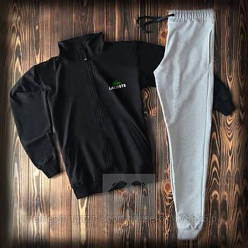 Спортивний костюм Lacoste чорного і сірого кольору (люкс копія)