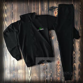 Спортивний костюм Lacoste чорного кольору (люкс копія)