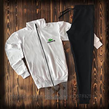 Спортивний костюм Lacoste білого і чорного кольору (люкс копія)