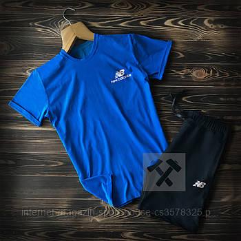 Чоловічий комплект футболка + шорти New Balance синього і чорного кольору (люкс копія)