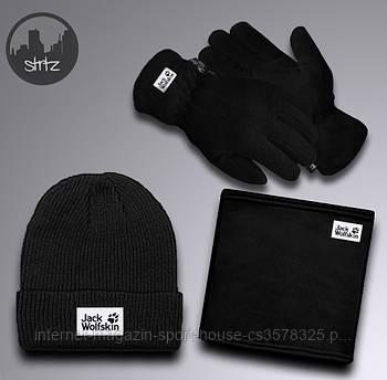 Чоловічий комплект шапка + бафф + рукавички Jack Wolfskin чорного кольору (люкс копія)