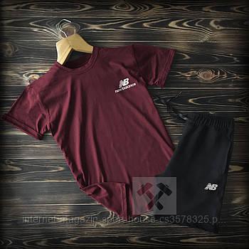 Чоловічий комплект футболка + шорти New Balance бордового і чорного кольору (люкс копія)