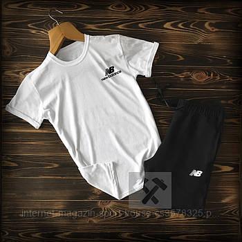 Чоловічий комплект футболка + шорти New Balance білого і чорного кольору (люкс копія)
