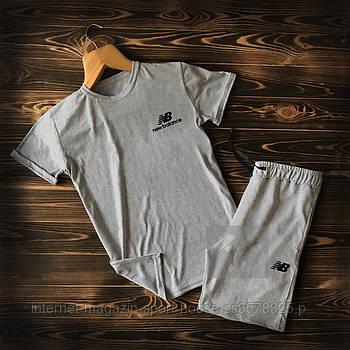 Чоловічий комплект футболка + шорти New Balance сірого кольору (люкс копія)